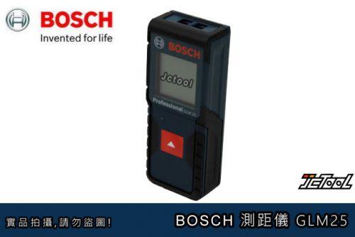 BOSCH 雷射測距儀 GLM 25