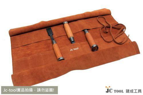 皮革 日式 鑿刀收納袋