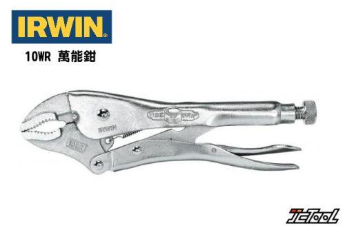 IRWIN 握手牌 VISE-GRIP 萬能鉗 10WR