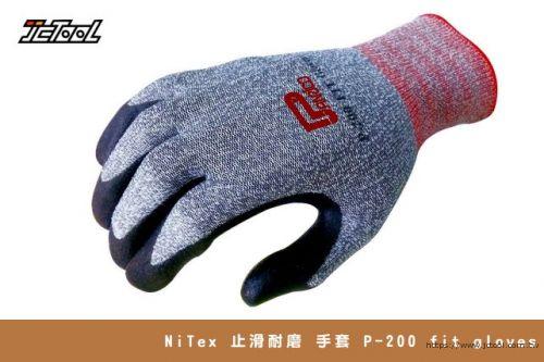 NiTex 止滑耐磨 多用途 手套