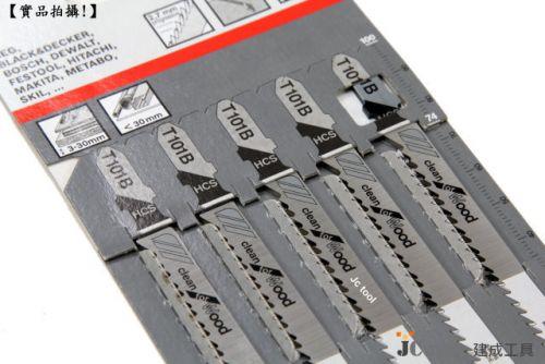Bosch 線鋸條 T101B (木工用)