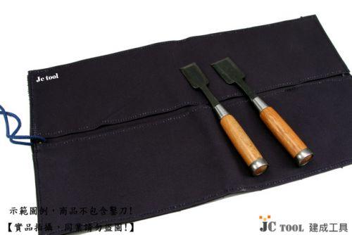 帆布 - 鑿刀收納袋