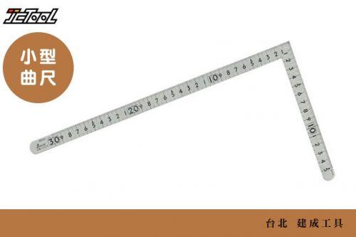 SHINWA 小型  角尺 12325