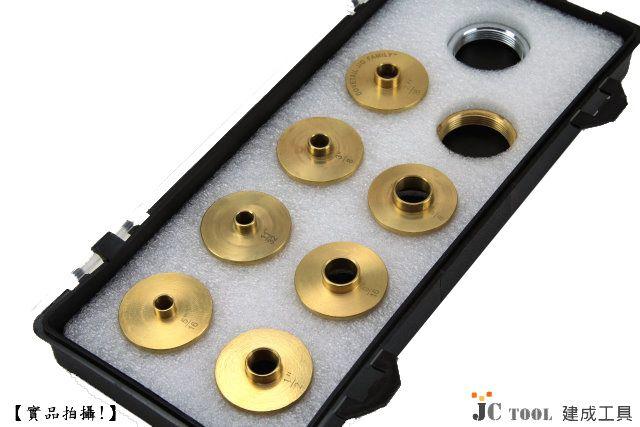 銅導環 9件組