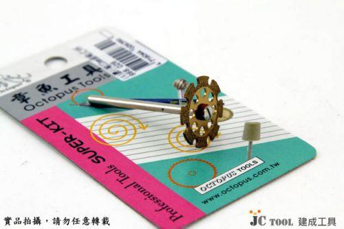 齒輪式 鑽石輪 柄徑3mm