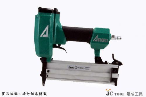 ARGO 三角牌 氣動釘槍 F50 (單針)