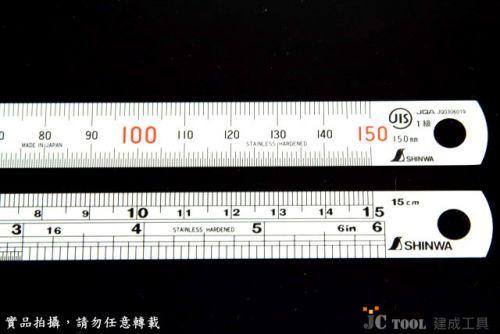 SHINWA 鋼直尺 直尺 15cm