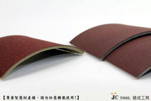 台灣製 海綿砂布