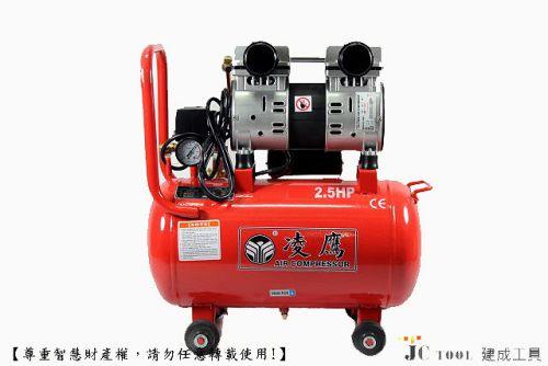 靜音 無油式 空氣壓縮機 空壓機 2.5HP 25L