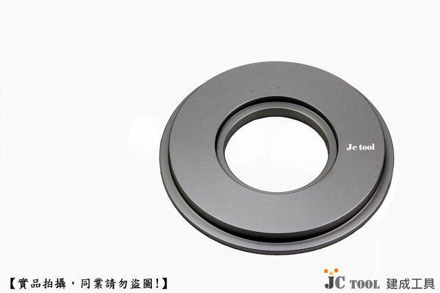 雕刻機專用 轉接導環
