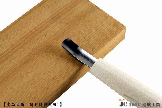 三木章 安來鋼 彫刻刀 (淺丸曲)