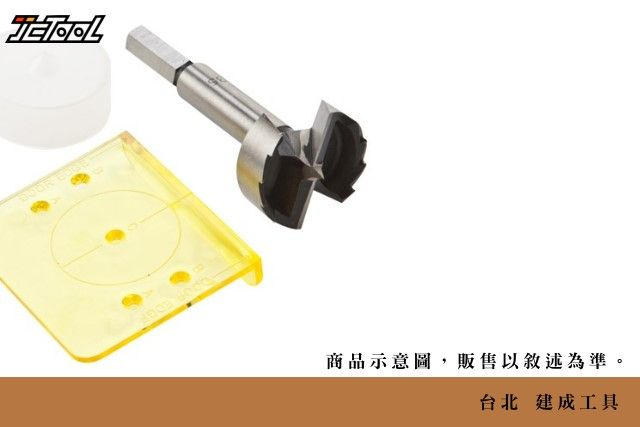35mm 木工鑽頭 圓孔鑽