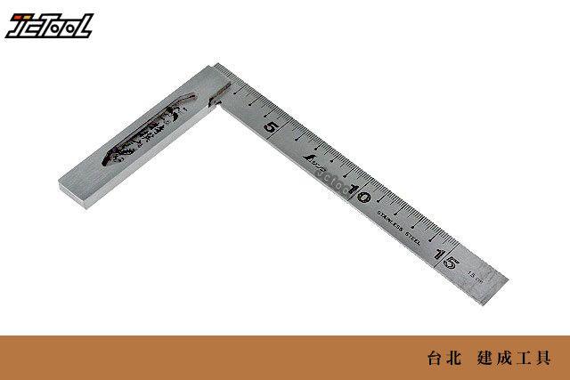 SHINWA 直角規 62006
