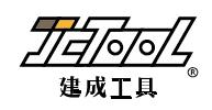 :::: 台北建成工具 JCtool ::::