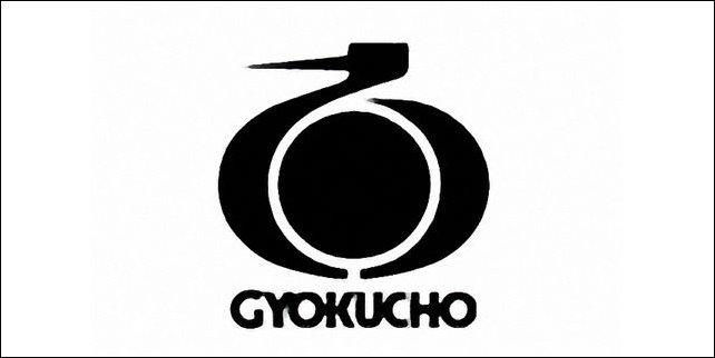 GYOKUCHO 玉鳥