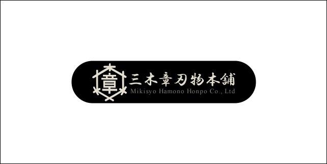 MIKISYO 三木章